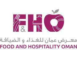 SALON FOOD AND HOSPITALITY OMAN 2017